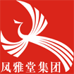 鳳雅堂集團 Golden Phoenix Group  Company Logo