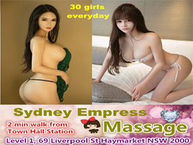 悉尼成人服务妓院按摩院 悉尼女皇按摩店 Sydney Empress Massage