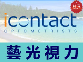iContact 280_210 banner