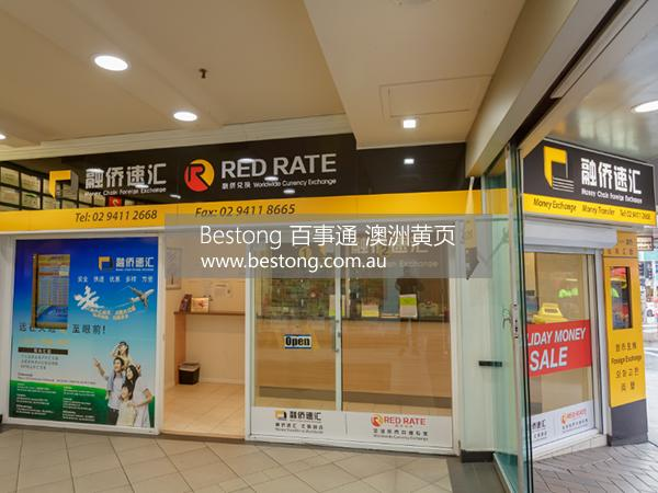 【图片 11】   Chatswood Branch
