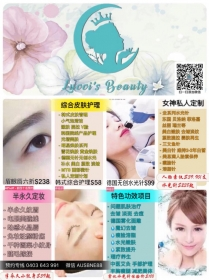 Lucci's Beauty thumbnail version 7