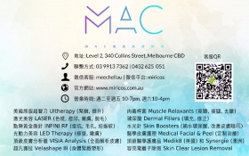 MAC医美皮肤诊所 Miricos Aesthetics Clinic thumbnail version