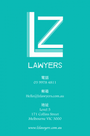 LZ Lawyers thumbnail version 1