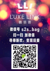 LxueLink 奢链客 thumbnail version