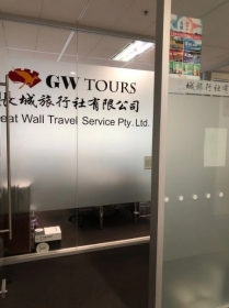 悉尼长城假期 GW Tours thumbnail version 3