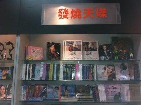 新華書店 Xinhua Book Store  thumbnail version