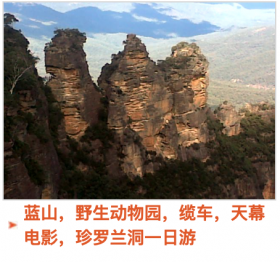 鸿喜旅行社 SDC Travel P/L thumbnail version 31