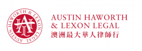 AHL Legal Sydney (City) Office 澳洲最大华人律师行 thumbnail version 1